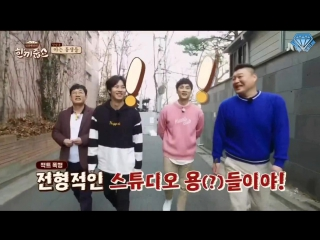 [Sapphire SubTeam] 170419 Шоу «Let's Eat Dinner Together» - Ep. 27 (рус.саб)