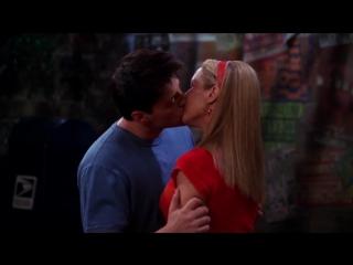 Друзья Фиби и Джоуи идеальный поцелуй
