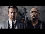 Телохранитель киллера - Русский трейлер 4 (2017)