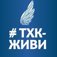 thk_tver