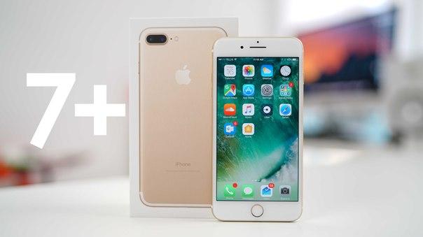 Финальный SALE !!! IPhone 7 !!!Заказывай прямо сейчас http://viptexsh