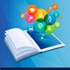Отдел разработки электронного контента ЦИТ ОмГТУ