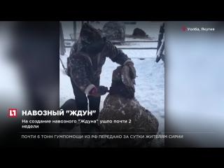 Якутский скульптор из села Уолба слепил