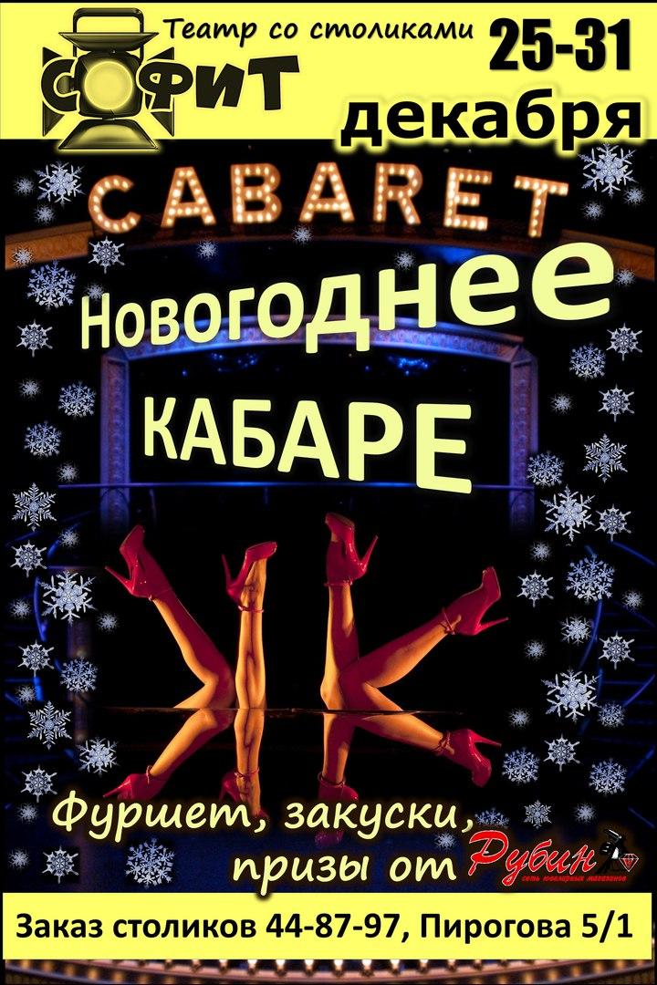 Цены театр ставрополь афиша билеты балет шанхай