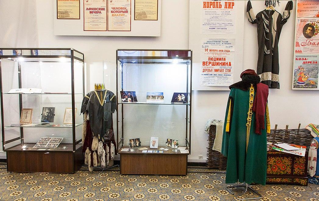 Дивовижний світ театру. Дніпропетровський історичний музей