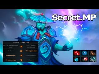 Secret.MP Storm Spirit Gameplay