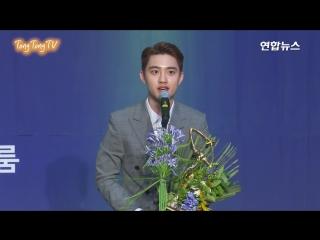 170704 EXO's D.O. Win 'Korean Film Newcomer Award' @ Korea Movie Star Award 2017