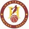 """Баскетбольная команда """"Нефтяник"""" Омская область"""
