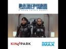 «Валериан и город тысячи планет» - уже в Kinopark!