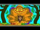 Игры и сюрпризы на площадке сериала «Три котёнка»