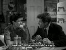 Секрет мистера Блэнчарда Mr Blanchard's Secret 1956 Альфред Хичкок представляет Alfred Hitchcock Presents Сез 2 Эпиз 13
