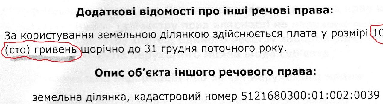 dlkZGU7tZi8.jpg