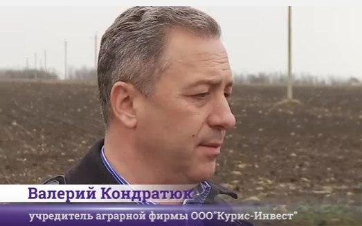 100 гривен за 8га в год на 100 лет! Афера в Одесской области.