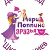 Детский сад \ центр Красногвардейский район
