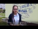 12 вершаў беларускіх пісьменьнікаў зьявяцца на магілёўскіх будынках