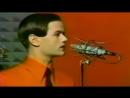 Die Roboter' KRAFTWERK 1978 HD2