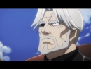 Владыка / Оверлорд / Overlord 1 - сезон. 11 - серия. Аниме 11 2015