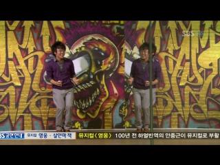 Ты прекрасен / A.N.Jell: You're Beautiful(Корея) - 1 сезон, 6 серия(озвучивание)