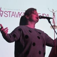 Надежда Ставская