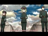 Военная хроника маленькой девочки 12 серия END [русские субтитры AniPlay.TV] Youjo Senki
