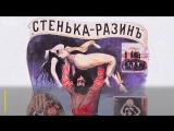 Большая дата. 27 августа —День российского кино.