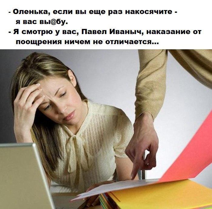 https://pp.vk.me/c836329/v836329613/1ba79/vbYeVS-s3eY.jpg