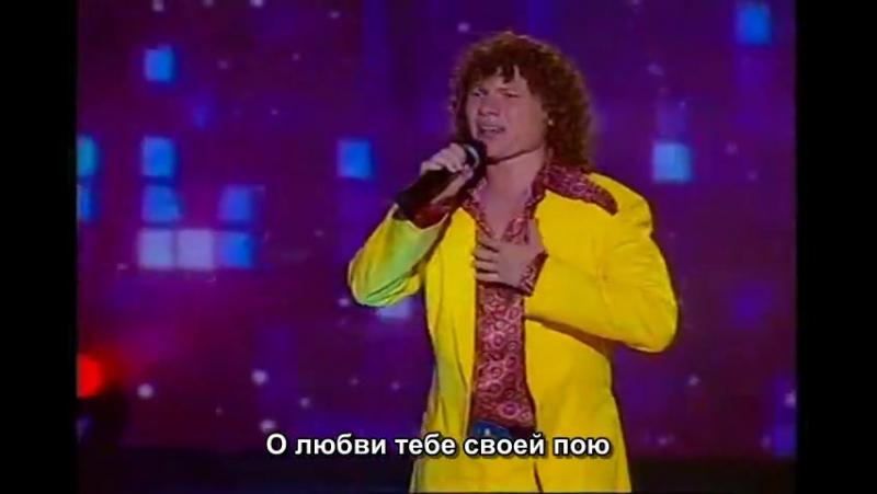 Александр Кварта - Сеньорита, ваш покорнейший слуга влюблён
