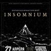 INSOMNIUM (Fin) || 27.04.17 || Москва (Volta)