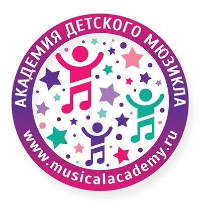 Академия-Мюзикла Детского