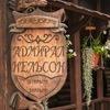 «Адмирал Нельсон» / Ресторан-паб / Воронеж