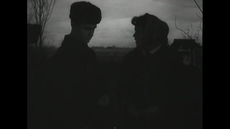 У твоего порога (1963)