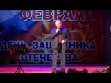 Телешев Леонид