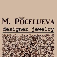 pocelueva_jewelry