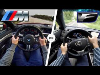 BMW M5 vs Lexus GS F Acceleration Sound & POV by AutoTopNL