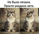 Анна Кузнецова фото #7