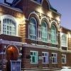 Димитровградский краеведческий музей