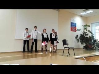 Партия Энергия молодой России