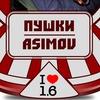 Cs-ZonaX.ru | Лучшие Игровые Сервера КС- 1.6