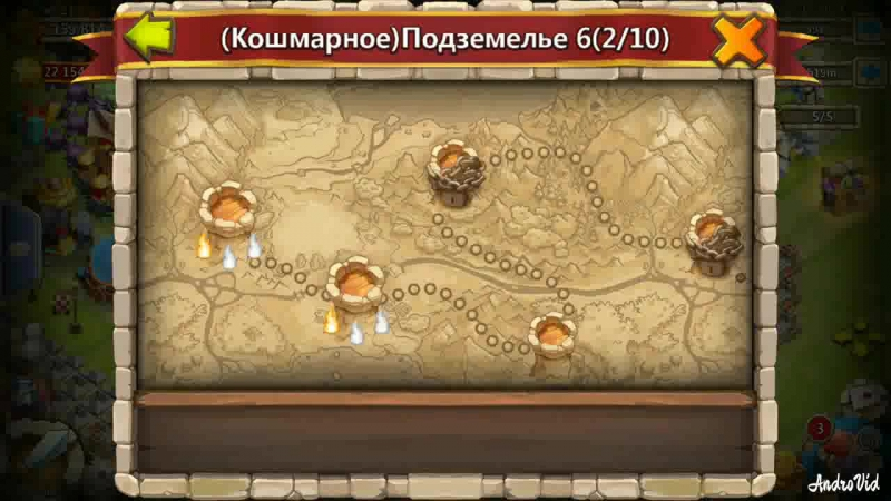 Кошмарка 6-2 без Гаргула, Черепа, Пирата, Анубиса, Стрелка , Донатных