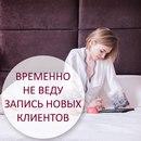 Анна Белкина фото #37