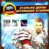 x120000 Супер Дополнения Interlude