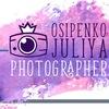 Фотограф Осипенко Юлия / Dance photography