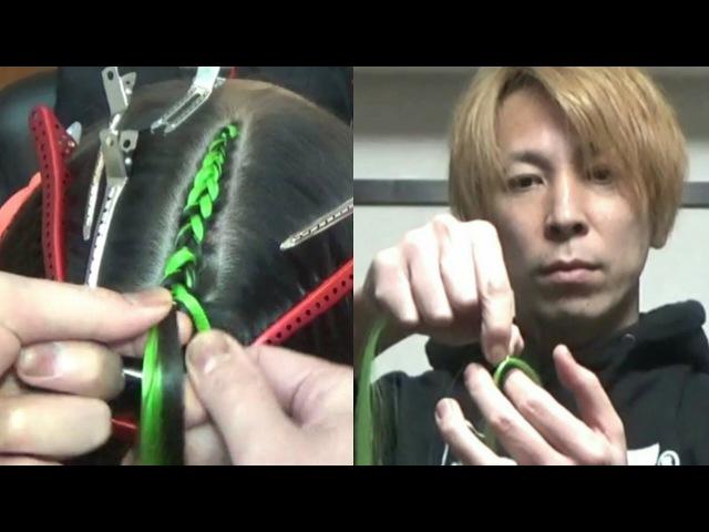 コーンロウエクステ/How to braid cornrows with hairextentions (Kanekalon fiber)