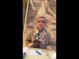 Сара Окс  cover Алексей Воробьев   Самая Красивая