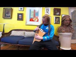 Star Trek Voyager theme played on a Vulcan Lyre / Harp / Ka'athyra