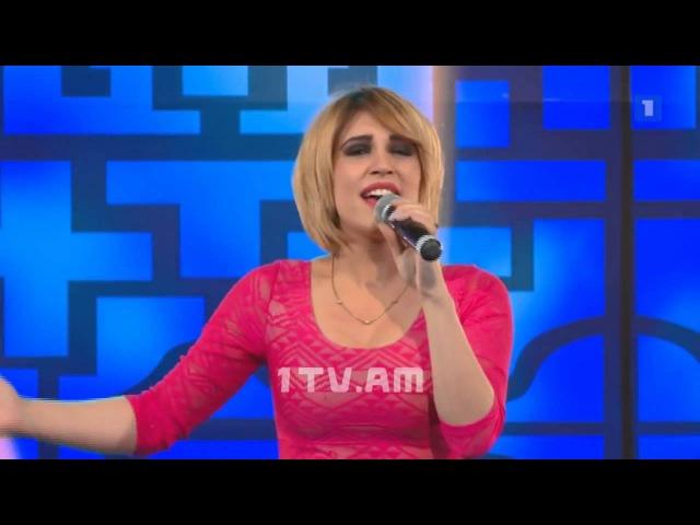 Eva Tashcyan - Caxikners um nvirem