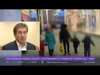 Правда о детях из Зеленограда. Это не покажут по ТВ