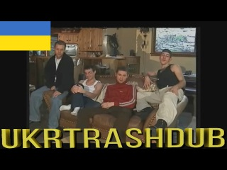 Boy Band Catalina Full Movie (Ukrainian Version) [UkrTrashDub]