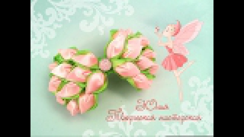 Праздничная заколка канзаши к 8 марта совместно с LiliaLady777 Прически косы плетение конкурс
