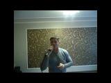Абдулов Александр (мл) - Луч солнца золотого (кавер)